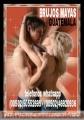 """UNICOS Y POTENTES AMARRES SEXUALES """"BRUJOS MAYAS"""".(00502)50552695-(00502)46920936"""