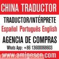 Intérprete português chinês em Guangzhou, na China canton fair