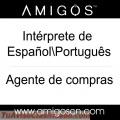 traductora-en-interprete-espanol-chino-guangzhou-2.jpg