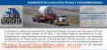 Logisven Servicio de transporte/Carga Extradimensionada